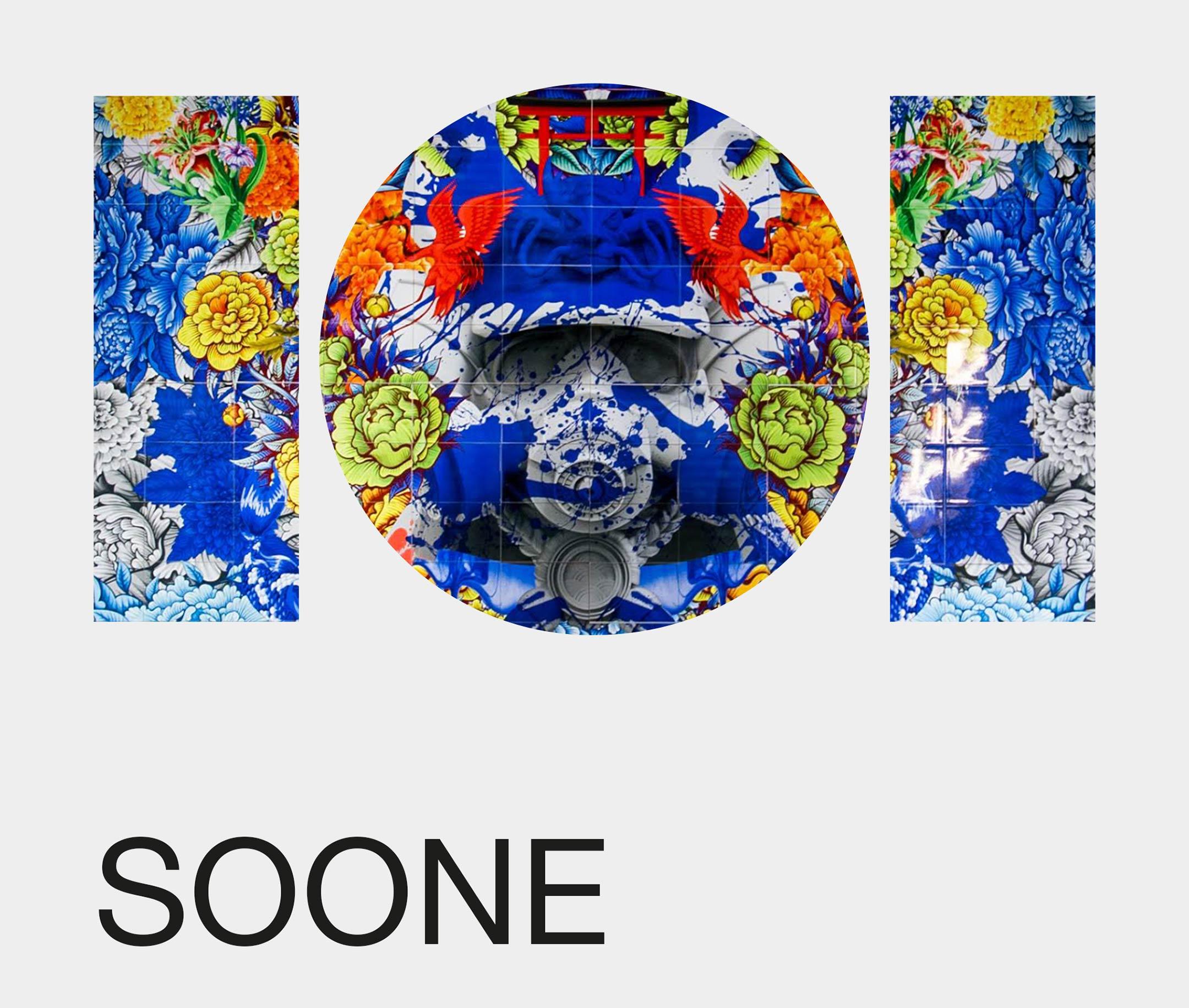 SOONE_IG