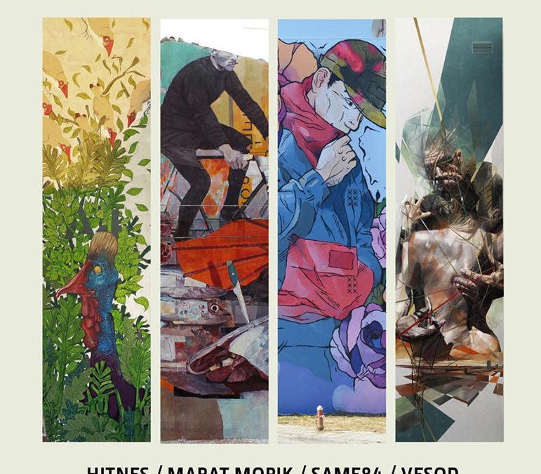 «Next Level»(Hitnes, Marat Morik, Same84, Vesod). Montana Gallery Barcelona. 12/2018